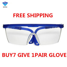 BINYEAE Free Shipping PC goggles Glasses Labour Protection Eye Protection Dustproof Sprayproof Glasses Safety