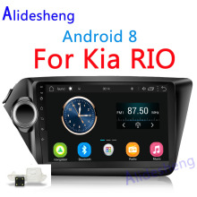 2din 2.5D HD vetro temperato Android 8.0 Car DVD Multimedia player per Kia k2 Rio 2010 2011 2012 2013 2014 2015 GPS per auto radio(China)