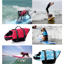 2017 Real Sale Surfing Pet Dog Save Life Jacket Safety Clothes Vest Outward Saver Swimming Preserver Large Summer Swimwear(China)
