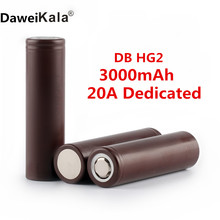 4PCS New HG2 18650 battery 3000 mAh 18650 battery 3.6 V discharge 20A Dedicated electronic cigarette battery power(China)