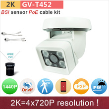 H.265 4*720P resolution 2K UHD ip camera with PoE cable 4mp/1080P HD outdoor/indoor IP66 security cctv cameras GANVIS GV-T452 pk
