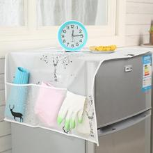 Multifunctional Transparent Printing Water-proof Refrigerator Cover Towel Storage Bag Refrigerator Dust Cover Hanging Bag C(China)