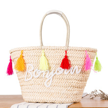 48x28CM New Simple Fashion Straw Package Five - Star Woven Bag Sweater Casual Bag Beach Bag A4210~1