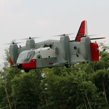 XC-142 VTOL Vertical Take Off RC Aircraft PNP In Stock(Hong Kong,China)