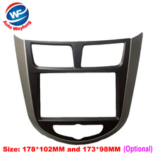 2DIN Cars and Installation DVD Frames DVD Panel Fascia Radio Frame Audio Frames Fit For HYUNDAI 2010 Verna I25 Emphasis Solaris(China)