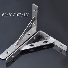 Free Shipping 2pcs/lot Stainless Steel L Shaped Table Wall Shelf Support Bracket 6/8/10/12inch Length(China)