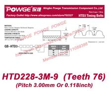 HTD 3M Timing belt 228 9 teeth 76 width 9mm length 228mm HTD228-3M-9 Arc synchronous HTD3M - POWGE Official Store store