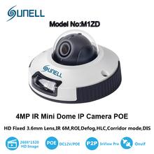 Sunell Professional 4MP Outdoor Dome Mini Dome Camera Onvif, HD 3.6mm Len,H.264,IR 6M, Heater, PoE,ROI,Defog,HLC,Corridor mode