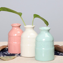 Ceramic Vase Plant Hydroponic Container Aromatherapy Bottle Artificial Flower Vases Office Home Wedding Decoration