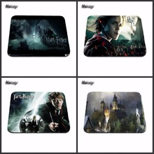 Retro News Sell New Small Size Harry Potter Mouse Pad Non-Skid Customized Support Gaming Mouse Pad for PC Computer Mouse Mat(China)