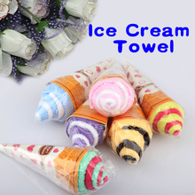 Free shipping Portable Shaped Cup Of Ice Cream Towel Double Color Soft Gift Towel (Random Color )