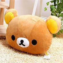 FD4392 new  Rilakkuma San-X Relax Bear Head Plush 2in1 Cushion Pillow ~Brown~ 50cm