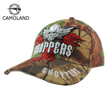 CAMOLAND 2017 promotion men hip hop snapback best cool novelty hat women embroidery skull Camouflage style baseball cap gorras(China)