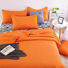 UNIKEA . . New Cotton Home Bedding Sets Zebra Bed Sheet and Orange Duver Quilt Cover Pillowcase Soft and Comfortable King Queen