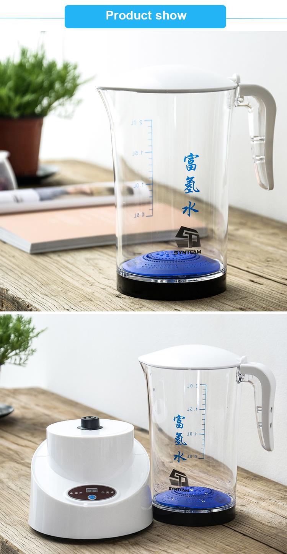 Hydrogen Water Generator Hydrogen Water Maker Alkaline Water Ionizer Kettle 2000ml HEALTH CARE PRODUCT 100-240V