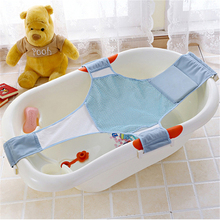 Buy Baby Care Adjustable Bathtubs Seats Newborn Baby Kids Bathtub Shower Net New Bathing Bathtub Seat Support Safe Bebes Shower for $4.24 in AliExpress store