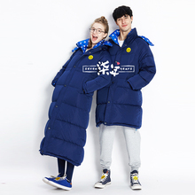 Winter Original Design Women Ultra Long Thick Oversize Lovers Drawstring Stars Blue White Duck Down Jacket Overcoat Customized(China)