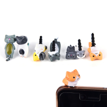 1pcs Cute Cheese Cats 3.5mm Anti dust Dirt-resistant Earphone Jack Plug Adapter to Phone Stopper Cap for iphone 5 5s 5c(China)