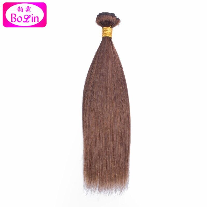 #4 Peruvian Virgin Hair Medium Brown Peruvian Straight Virgin Hair 1 pc/lot Straight Human Hair Extensions<br><br>Aliexpress