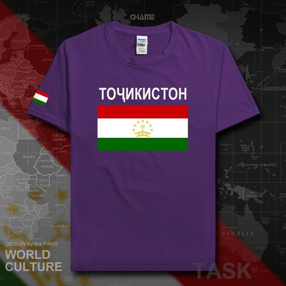 HNat_Tajikistan02_T01purple