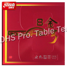 DHS GOLDARC 8 GoldArc VIII Pips in Ping Pong Table Tennis Rubber with Sponge