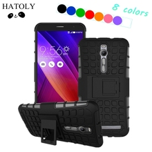 HATOLY For Case Asus Zenfone 2 ZE551ML Case Heavy Shockproof Rubber Armor Harilicone Phone Case for ZE551ML Cover for ZE550ML <*