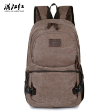 Manjinghong Store New Arrival Korean Casual Male Bag School Bag Bag Man's 100% Cotton Canvas Mochila Backpack Bag 1321