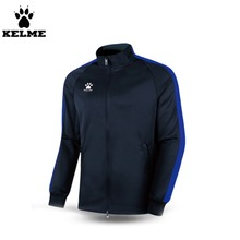Kelme K15ZK77 Men's Spring And Autumn Long Sleeve Stand Collar Zipper Training Knit Jackets Navy Blue(China)