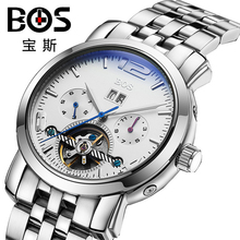 2016 BOS watches men automatic mechanical watch hollow steel men's fashion business waterproof watch male table Tourbillon