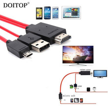 DOITOP Micro USB to HDMI 1080P HDTV Adapter Audio Video Cable for Samsung S5 SM-G900/S4 i9500/S3 i9300/Note3 N9005/note2 Android