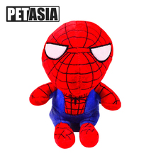 Dog Chew Toy Dog Cat Toys Plush Cute Spiderman Molar Play Doll Superhero Pet Supplies Small Dogs For Dogs Pets Accessories(China)