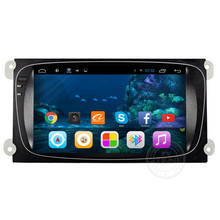 8 inch Android Car GPS Navigation for Ford MONDEO 2010 2008 2007 2004-2011 with Radio DVD player Built-in WIFI
