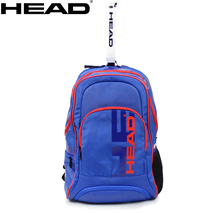 Genuine Head Team Multifuntional Sports Bag Tennis Badminton Racket Bag Tennis Backpack For 1-2 Pcs Racket