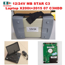 MB STAR C3 12/24V Multiplexer and with 2015 07 Xentry/DAS Software HDD Laptop X200t obd2 Diagnostic tool for Mercedes car/truck