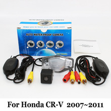 RCA Wired Or Wireless Camera For Honda CR-V CRV 3th 2007~2011 / HD Wide Lens Angle / CCD Night Vision Rear View Backup Camera