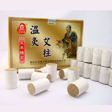 Chinese Medical Treatment Body Shoulder Therapy High Quality 5 Years Old Pure Moxa Roll 15:1 Artemisia Moxibustion Box 108pcs(China)