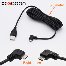 XCGaoon Car Charging Curved micro USB Cable for Car DVR Camera Video Recorder / GPS / PAD / Mobile, Cable lengh 3.5m ( 11.48ft )