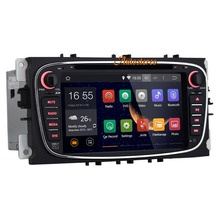 The Latest Quad core Android 5.1.1 Car GPS Navigation System Auto Stereo For Ford Focus 2007-2010 Car Multimedia Navigation(China)