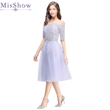 Xmas Sale 2017 off the Shoulder Short Sleeve prom dresses 2017 Lace Appliques Short Lavender Prom Dress Party Evening Gown