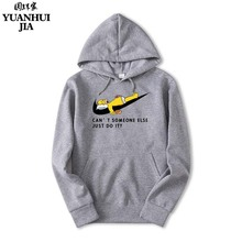 New Brand Sweatshirt Men's JUST DO IT Hoodies Men Hip Hop trasher Fashion Fleece high quality Hoody Pullover Sportswear Clothing(China)