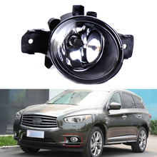 New Left Fog Light Lamp+ H11 Halogen Bulb 26155-89927 NI2592117 Fit for Nissan Altima Sentra Maxima Rogue Infiniti G37 M35 QX60
