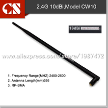 Hot Sale 2.4G 10dBi High gain Antenna,Wifi Antenna,Wireless WiFi Router antenna(China)