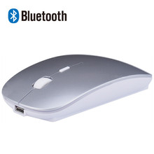 Rechargeable Bluetooth Wireless Slim Mouse Mice for iPad Mac Apple Laptop Macbook Notebook Desktop Tablet Support Windows 10 8 7(China)