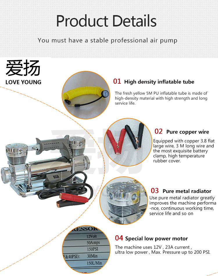 double-cylinder-air-pump_10_