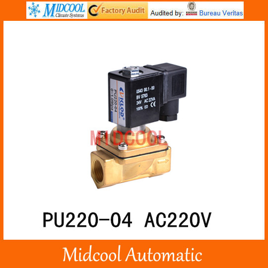 2/2-way direct-acting solenoid valve PU220-04 AC220V new Christine-type valve 1/2 interface<br><br>Aliexpress