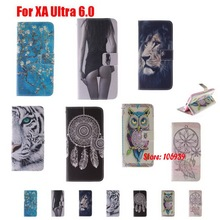 Cheap Flip Wallet Wallt Painted PU Leather Case Cover Cove Bag For Sony Xperia XA Ultra 6.0 F3216 F3212 Dream Apricot Tiger