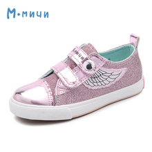 Buy MMNUN 2018 New Spring Glitter Girls Shoes Kids Shoes Little Girl Cute Children Sneakers Breathable Pu Leather Children Shoes for $18.72 in AliExpress store