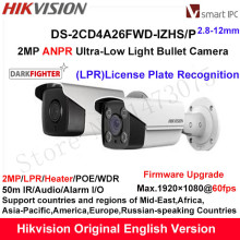Hikvision 2MP LPR Ultra-Low Light Smart IP Camera DS-2CD4A26FWD-IZHS/P ANPR Bullet CCTV Camera POE Motorized 2.8-12mm Heater(China)