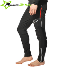 ROCKBROS Bicycle Quick Release Sports MTB Skinny Pants Bike Reflective Tights Trousers Cycling Men's Women's Breathable Pants