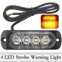 12V - 24V 4 Led Strobe Warning Light Strobe Grille Flashing Lightbar Truck Car Beacon Lamp Amber Red Blue White Traffic light